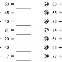 100の繰り上がりたし算 小学2年生の算数